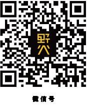 野火创意首页-上海野火创意