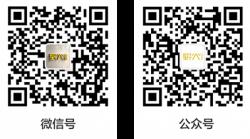 WechatIMG20861400