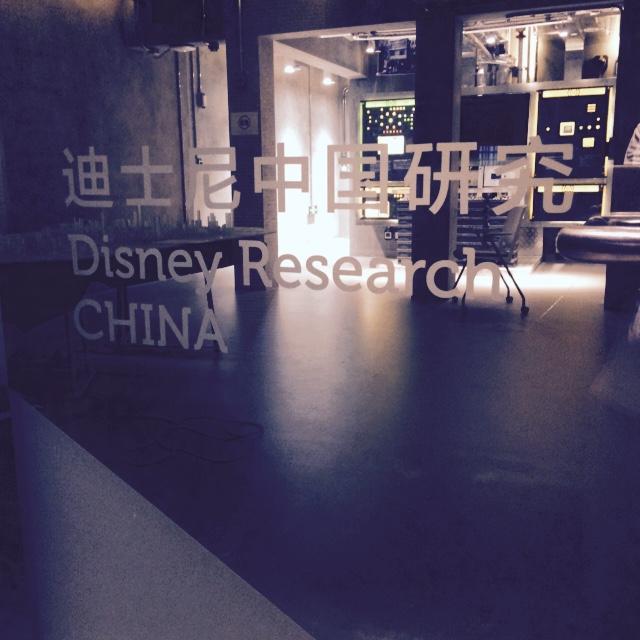 迪士尼的研究-上海野火创意