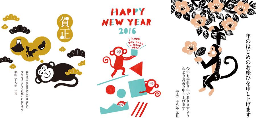 jp_postcard_20151228124925_09