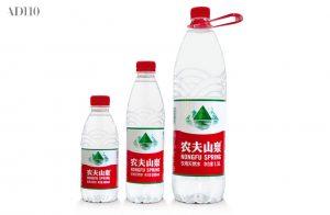 Pearlfisher:一家独立的创新设计公司-上海野火创意