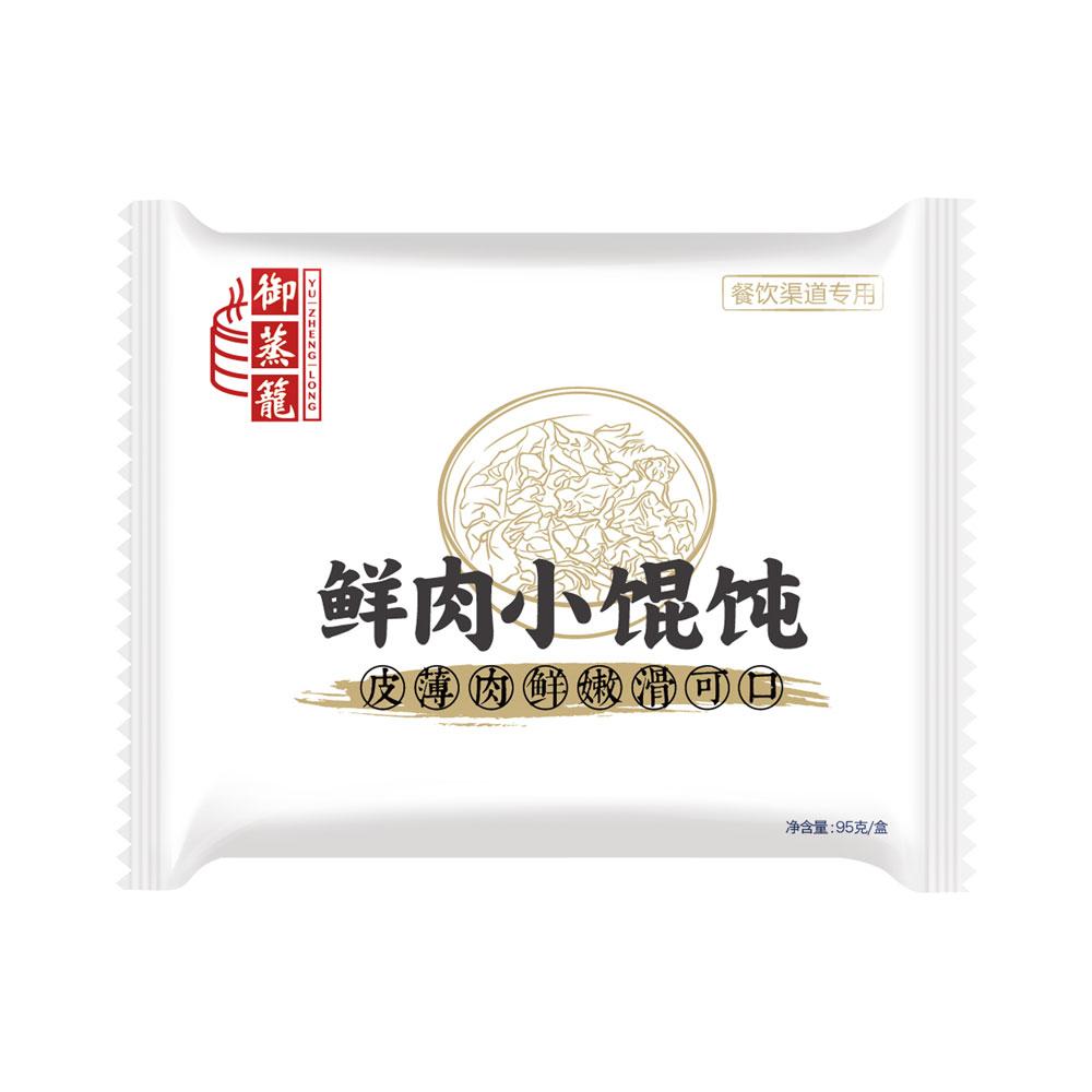 baozhuang-上海野火创意
