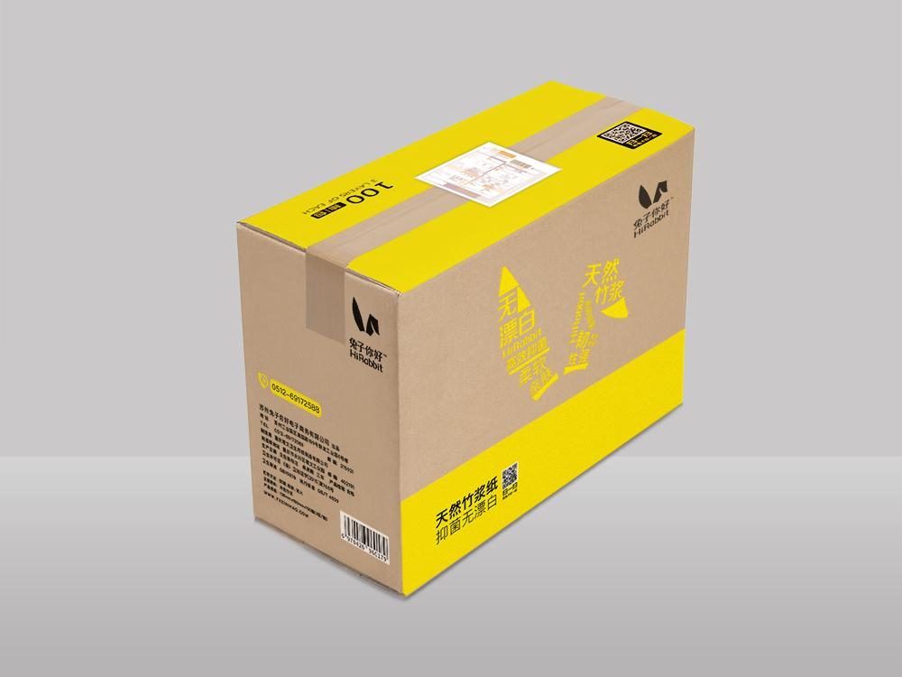 包装设计作品集-上海野火创意