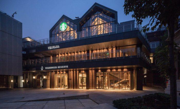 咖啡品牌设计公司