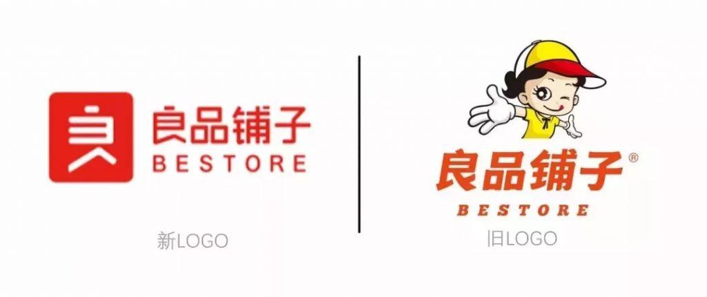 上海品牌设计公司