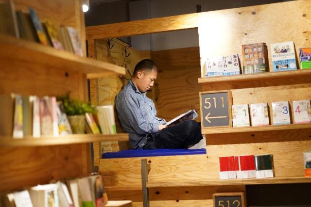 读书日还有多少人在读书?-上海野火创意
