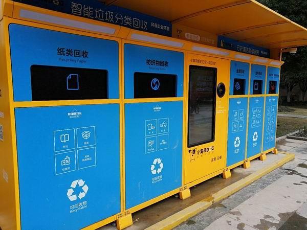 品牌创意与环保意识-上海野火创意