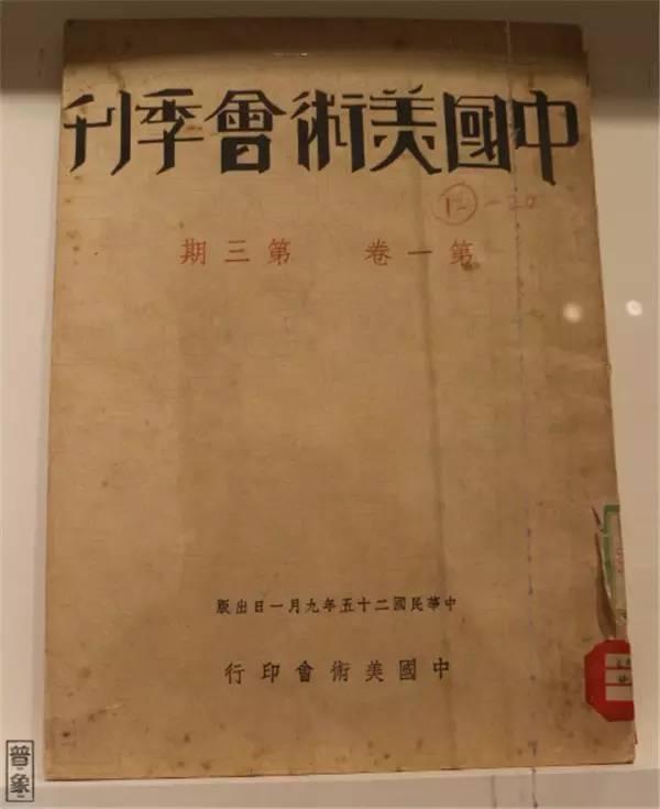 民国字体的时代风格 1-上海野火创意