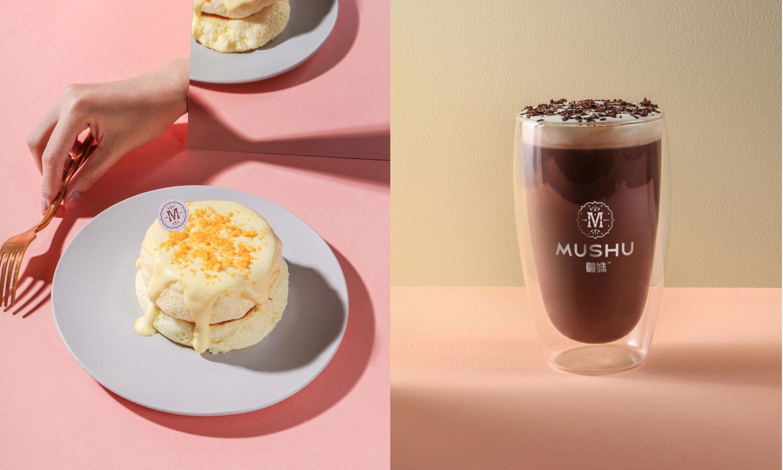 慕殊甜品-上海野火创意