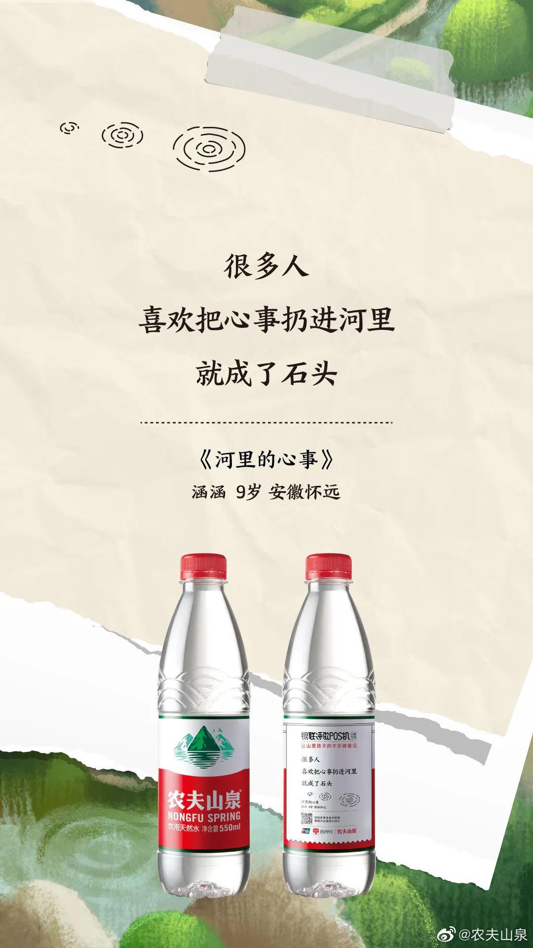 包装设计 · 搬运工的情怀营销-上海野火创意