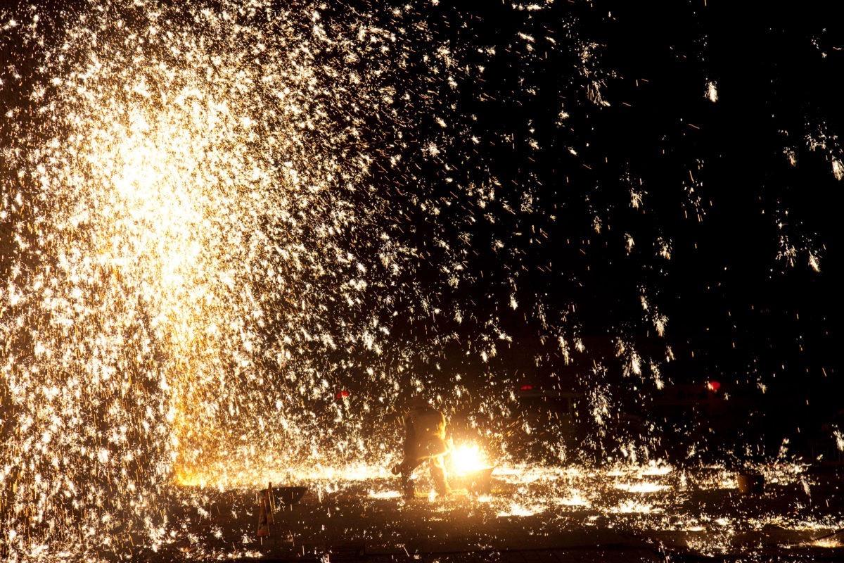 摄影 · 川内伦子:Halo-上海野火创意
