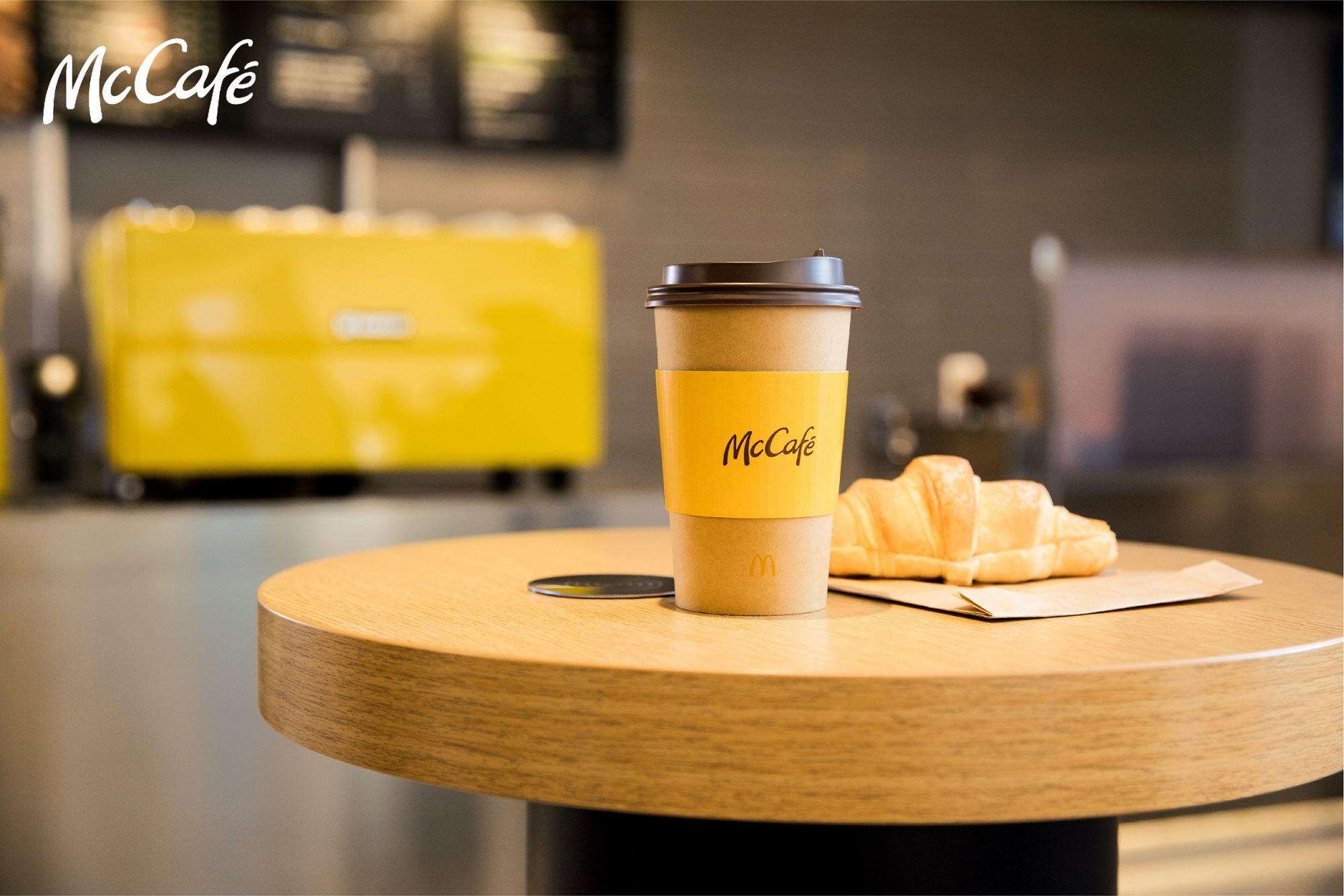 品牌VI设计·麦咖啡-上海野火创意