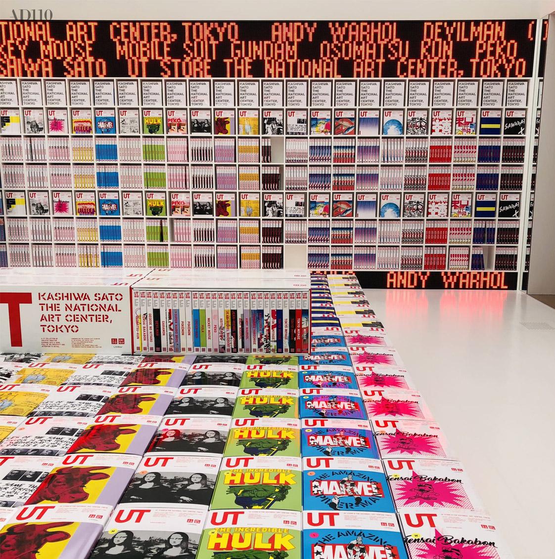 佐藤可士和-野火策划&设计|高端品牌设计工作室